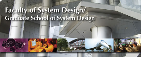 Facluty of System Design/Graduate Scholl of System Design